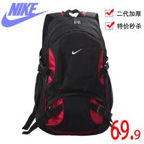 2013年新款耐克韩版运动男士双肩背包旅行包学生书包登山包电脑包 价格:69.90