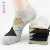 厂家批发船袜 菱形格船袜 男士女士 情侣 船袜 纯棉船袜 日单袜子 价格:2.65