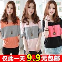 短袖 女 T恤 蝙蝠衫2013新款韩版休闲宽松大码女装胖MM夏装蝙蝠袖 价格:9.90