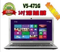 双核 四核 独显Acer/宏基 Aspire S S3-951-2464G24i笔记本电脑 价格:1880.00