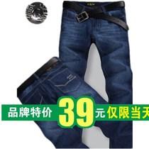 【1111.com特卖】2013新款 森马男装牛仔时尚修身直筒男潮大码 价格:31.00