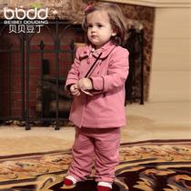 贝贝豆丁童装 女童秋装2013新款 婴儿秋装宝宝衣服婴幼外出服套装 价格:195.00