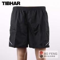 专柜正品 挺拔TIBHAR运动短裤 乒乓球服装 吸湿排汗运动裤 013101 价格:99.00