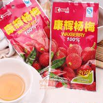康辉经典品牌 康辉杨梅 30g蜜饯 果脯 鲜汁杨梅 产零食小吃蜜饯 价格:1.20