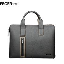 斐格商务单肩斜跨公文电脑包男包牛皮男士手提包正品休闲男士包包 价格:599.00