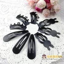 韩国正品黑色卡通王冠流氓兔发夹发卡边夹顶夹【晓落窝满29包邮】 价格:0.50