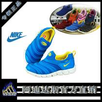 专柜代购春夏耐克童鞋Nike毛毛虫轻便跑步鞋中小童鞋男女童运动鞋 价格:96.00