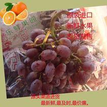 美国进口加州无籽红提,新季节到货, 超甜爽脆,广东5斤顺丰包邮 价格:26.80