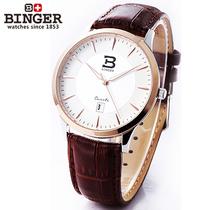 BINGER宾格男士手表 石英精钢男表 复古超薄手表 墨薄皮带腕表 价格:389.50