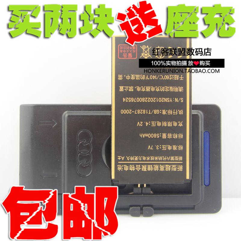 包邮 至尊689 CECT 588 679+ C5 X6 A6 628 I508原装手机电池座充 价格:13.00