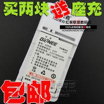包邮 金立V5500原装电池 金立V5500电池 金立V5500电板 手机电池 价格:12.00