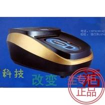 高档智能鞋套机家用自动套鞋机套鞋宝特价包邮脚套机一次性鞋膜机 价格:5800.00