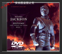 超越DTS-CD 迈克尔杰克逊 DTS-DVD-AUDIO 5.1音乐碟 汽车dtscd 价格:38.00