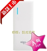 爱国者(aigo)移动电源充电宝K112陶瓷白11200mAh 双USB输出粉色 价格:273.00