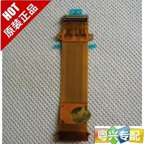 原装 索尼爱立信 w20排线 w20排线原装 滑板排线 全新正品 价格:10.00