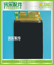 [钻石信誉] 多普达S900原装液晶 S900屏幕 S900屏 S900屏 正品 价格:95.00