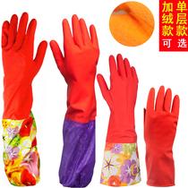 乳胶橡胶手套 洗碗手套 加绒洗衣服塑料胶皮家务手套加长加厚批发 价格:2.40
