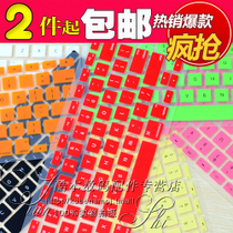 联想Y450 Y550 Y460 Y560 扬天V460 B460笔记本贴膜IdeaPad 价格:7.50