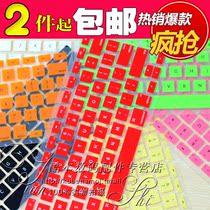 戴尔Inspiron N5110 M511R M5110键盘膜保护贴膜15R-5521 M531R 价格:7.50