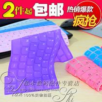Thinkpad联想T400s T410I T420S X220键盘贴膜T510/520 W510 W520 价格:7.50
