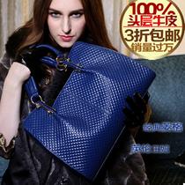 女士包包2013新款潮女秋头层牛皮女式包单肩妈妈包蓝色包大包女包 价格:299.00
