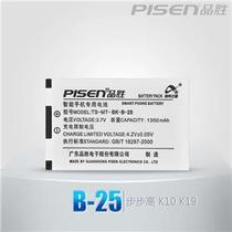 品胜 步步高 K10 电池 K19 BK-B-25 高容量 全国联保 官方正品 价格:28.00