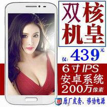 国威5S直板智能手机安卓4.2双核6寸电容屏WIFI 男女款双卡正品 价格:435.00