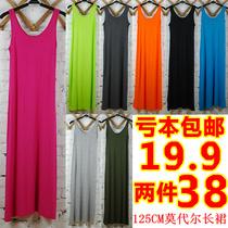 2013夏装新款连衣裙拖地长裙女超长款吊带背心裙莫代尔沙滩裙大码 价格:19.00