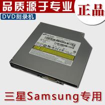 全新 三星 R440 R523 R530 R540 R439 笔记本内置光驱 DVD刻录机 价格:98.00