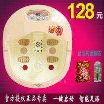 一兆韦德ZY-618C足浴盆一键启动洗脚盆按摩加热泡脚盆足浴器特价 价格:128.00