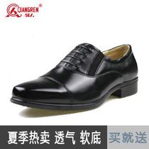 3515正品男鞋商务休闲正装军鞋校尉三接头真皮鞋凉鞋07A金猴07B 价格:95.00