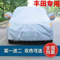 包邮加厚汽车车衣丰田威驰RAV4卡罗拉花冠新皇冠凯美瑞车罩车套 价格:106.00
