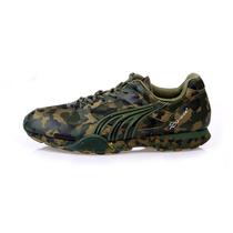 马拉松鞋 正品 多威 5112加厚训练运动跑步军训迷彩鞋 送运动袜 价格:235.00
