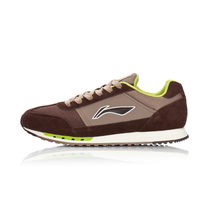 正品 李宁 运动鞋 男 跑步鞋 男鞋 经典跑鞋 ARCH047-1/-2/-3 价格:219.00