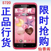 包邮Lenovo/联想 S720 S720I双核安卓智能手机女款双卡正品联保 价格:547.74
