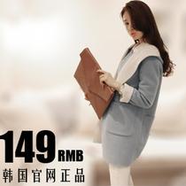 韩国代购呢大衣 韩版2013新款冬装大码毛呢外套女 中长款呢子大衣 价格:149.00