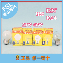 正品 fsl 佛山照明 球形灯泡 白炽灯泡 E27 E14 25W/40W 球泡 价格:1.48