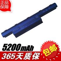 宏基 ACER Aspire 5741 5741G 4741 4741G AS10D31 笔记本电池 价格:78.00
