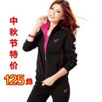 特价中老年服装妈妈秋装中年装中老年女装加大运动套装女装三件套 价格:125.00