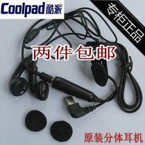 两件包邮酷派F600原装耳机F608 F61线控 F618 F688 F800耳机 价格:10.00