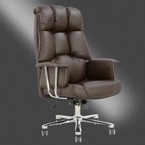家用电脑椅老板椅大班椅时尚办公椅升降休闲转椅人体工学椅子特价 价格:612.00