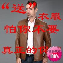 气质欧美男士秋装皮尔鹰霸正品清仓休闲立领夹克外套男款皮衣piy 价格:59.00