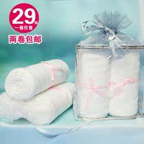 艾贝瑞仕 产后收腹带 双层竹纤维纱布产后塑身带 产后修复必备 价格:29.00