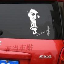 个性反光汽车贴纸 明星影视贴 刘德华车贴华仔签名贴纸 ANDY LAU 价格:5.00