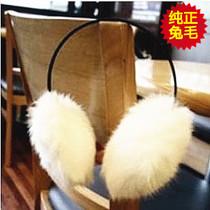 包邮热卖 100%纯真兔毛耳套女冬可爱 韩国高档超大皮草毛毛绒耳套 价格:28.00