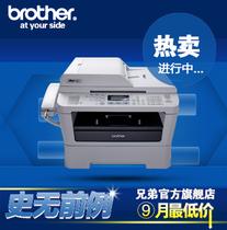兄弟旗舰店 MFC-7360 激光多功能一体机 打印 传真 扫描 复印 价格:1899.00