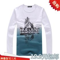 2013秋季新款吊染时尚个性修身长袖T恤 男装T恤潮男T恤秒杀冲量 价格:19.90
