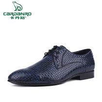 卡丹路男鞋 绅士牛皮压花真皮商务休闲系带男式皮鞋结婚鞋男单鞋 价格:368.00