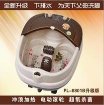 正品普立足浴盆按摩足浴器洗脚泡脚盆自动加热深桶升级版特价包邮 价格:196.00
