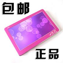 包邮mp4高清HD触摸屏智能4.3英寸mp5播放器8G游戏机16G外放mp3 价格:118.00